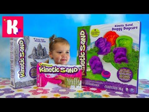 Цветной Кинетический песок с формочками / Обзор набора для детей (видео)