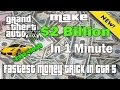 GTA 5 - Make 2 Billion Dollars in 1 Minute Glitch - Fastest Money Trick In GTA 5!