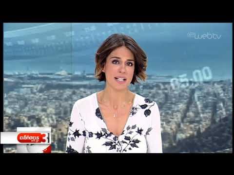 Εγκαταλείπουν μαζικά τις πόλεις οι αδειούχοι – έκτακτα δρομολόγια | 10/08/2019 | ΕΡΤ
