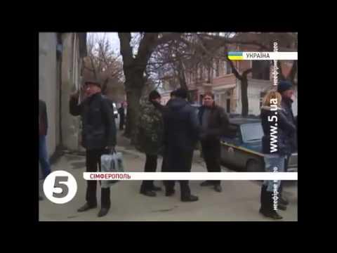 02 03 Стрілянина в Сімферополі Крим (видео)