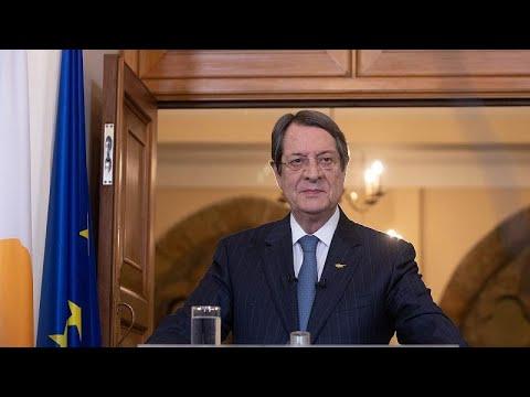 Κύπρος – Διάγγελμα Αναστασιάδη: Σε δύο φάσεις η χαλάρωση των μέτρων – Αναλυτικά τι ανακοινώθηκε…