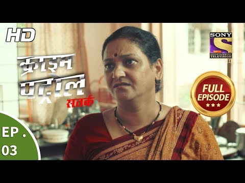 Crime Patrol Satark Season 2 - Ep 3 - Full Episode - 17th July, 2019