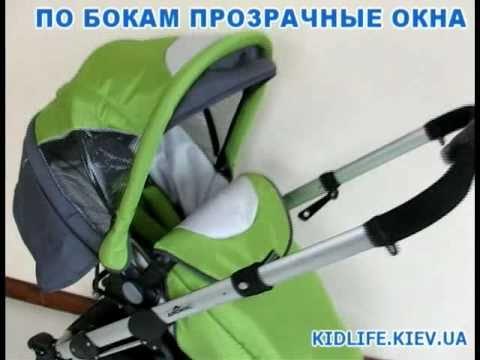 Androx Fusee - Обзор детской коляски