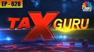 Tax Guru Ep 628