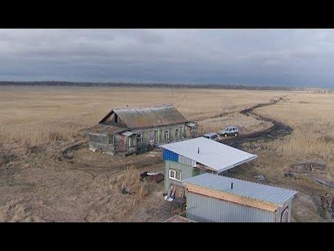 Кунашакского егеря оштрафовали на 2,5 млн рублей за строительство дороги