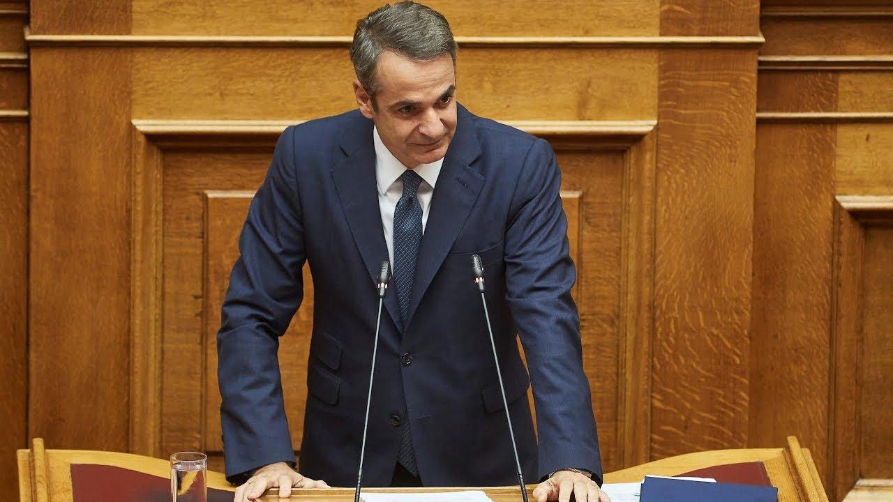 Απάντηση του Πρωθυπουργού Κυριάκου Μητσοτάκη σε επίκαιρη ερώτηση για το μεταναστευτικό