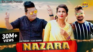 Video New Haryanvi Dj Song | Nazara | Raju Punjabi | Rocky Agraiya | Alka Sharma | New Haryanvi Song 2018 download in MP3, 3GP, MP4, WEBM, AVI, FLV January 2017