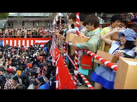 神戸・生田神社で節分祭 豆まきに1500人集まる