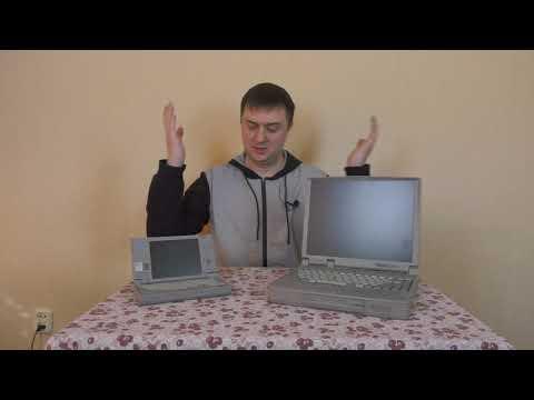 Ноутбуки Toshiba на Pentium-1: большой или маленький?