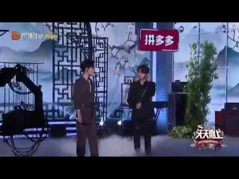 XiaoZhan WangYibo sing Wuji Day Day Up