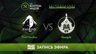 Team Faceless vs The Mongolz, Boston Major Qualifiers - SEA [Mortalles]