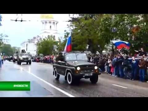 День Победы 2014 26 регион