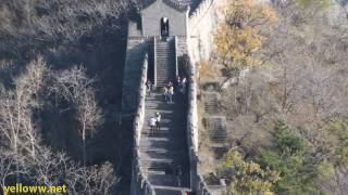A quick guide to MuTianYu 慕田峪 Great Wall