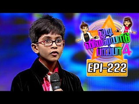 Odi-Vilayadu-Pappa-Season-4-Epi-222-Nimesh-Varshan-23-06-2016-Kalaignar-TV