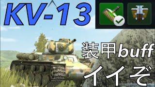ソ連 Tier7 中戦車.