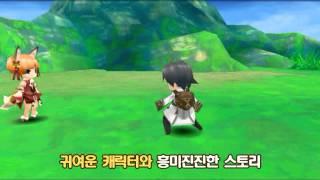 푸치토온라인 YouTube 동영상