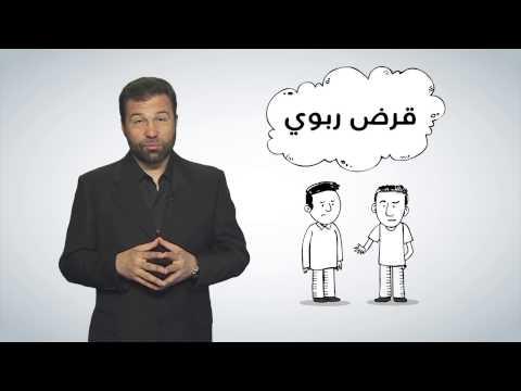 احسبها صح:بس بلاش انت بتتحملها