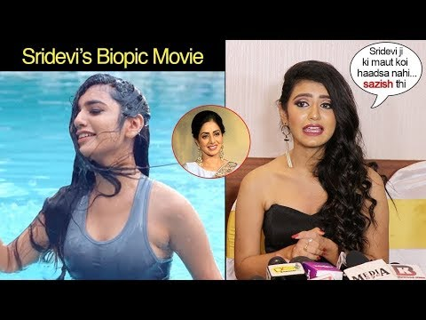 Priya Prakash Varrier Talked About Her Role in movie Sridevi bungalow