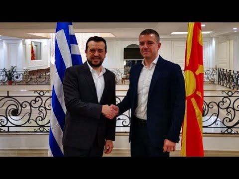 Βόρεια Μακεδονία-Ελλάδα: Η πρώτη διμερής συμφωνία υπό τη νέα ονομασία…