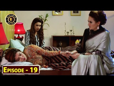 Koi Chand Rakh Episode 19 - Top Pakistani Drama