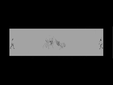 DEAN releases 'Limbo' fea…