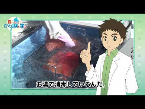 「食べることで、びわ湖を守る。」 ~滋賀県の環境こだわり農業を学ぶ~