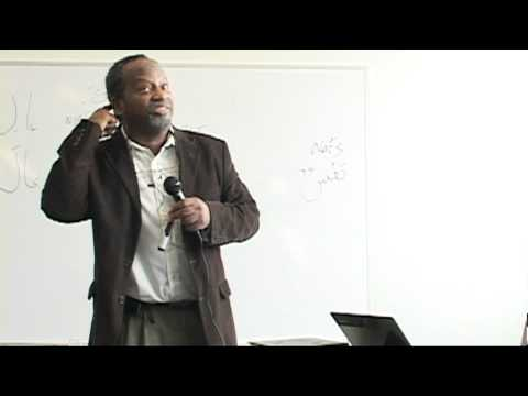 Part 3  Understanding the language of the Qur'an