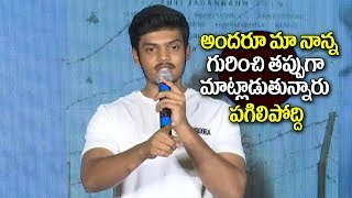Video Hero Akash Puri Speech at Mehbooba Movie Press Meet | Puri Jagannadh | Neha Setty | Adya Media MP3, 3GP, MP4, WEBM, AVI, FLV Juli 2018