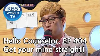 Video What an irresponsible and selfish father. [Hello Counselor/ENG, THA/2019.03.18] MP3, 3GP, MP4, WEBM, AVI, FLV Maret 2019