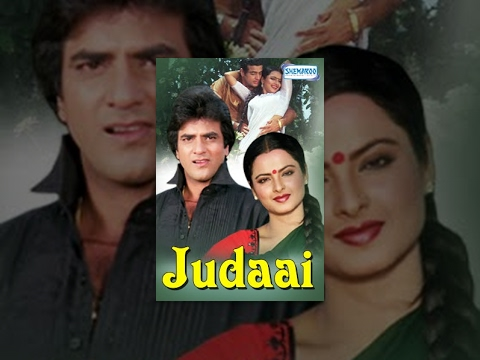Judaai Hindi Full Movie - Jeetendra - Rekha - Bollywood 80's Superhit Movie