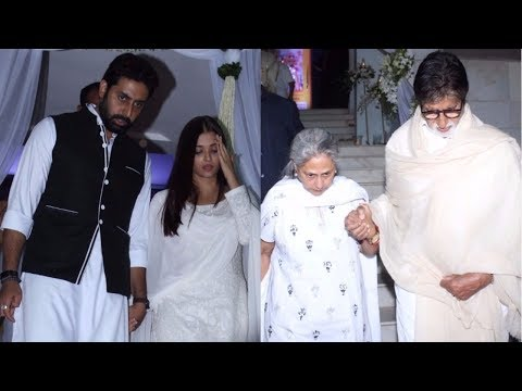 Amitabh Bachchan & His Family At Prayer Meeting Of Ram Mukherjee | Rani Mukerji's DAD |