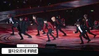 방탄소년단 BTS[4K직캠]FIRE 불타오르네@1119 Rock Music