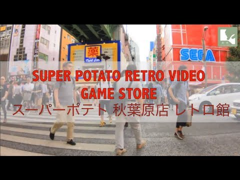 Akihabara - Play-Select goes to Tokyo. In this episode we check out the city before the show starts. We visit the Super Potato Game store, check out a cool cafe based on...
