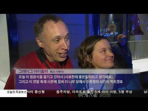 '연말 분위기 성큼' 12.01.16 KBS America News