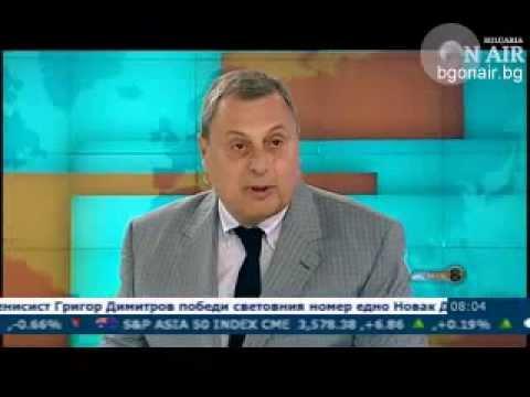 Данев: Държавата кофинансира пенсионното осигуряване