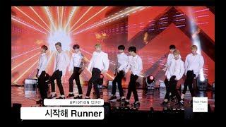20170724 울산 서머페스티벌 쇼! 음악중심, Ulsan Summer Festival Show! Music CoreUP10TION 업텐션[4K 직캠]시작해 Runner@170724 Rock Music UP10TION 업텐션 4K FANCAMslog-3 color gradingDon't re-upload. it is prohibited to reupload the entire video.