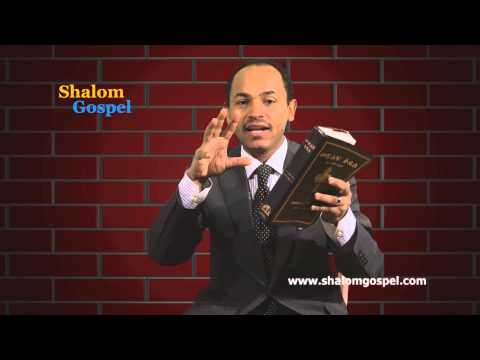 Download Pastor henok ሜሞንቶሞሪያ (ትሞታላችሁ)- ክፍል 1- Pastor ...