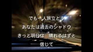 「明日は晴れ」 (カラオケ)/ Ashita wa hare (Karaoke)