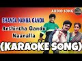 Anthintha Gandu Naanalla Kannada Karaoke Song Original with Kannada Lyrics