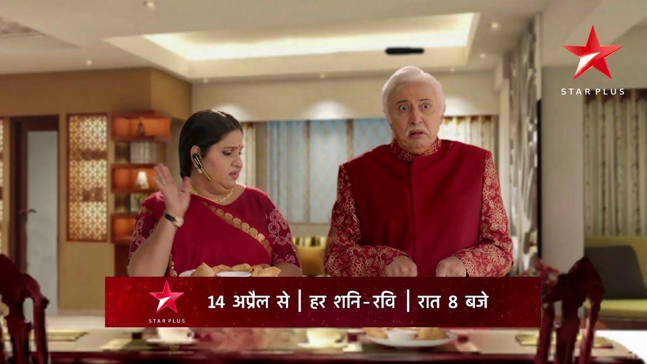 Khichdi | Babuji's Annoyed