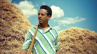Fikremariam Gebru - Gefa Gefa | ገፋ ገፋ - New Ethiopian Music 2018 (Official Video)