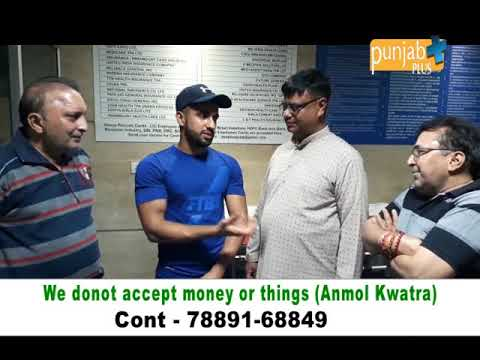 Anmol Kwatra (We Donot Accept Money Or Things)