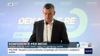 Konferencë për Medie - Kadri Veseli 19.06.2019