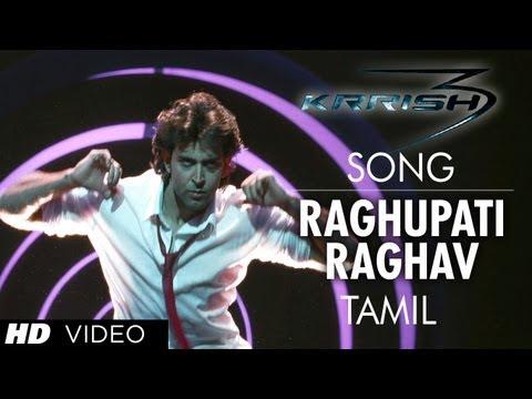 Raghupathy Raghava Song Krrish 3 (Official Video Tamil) - Hrithik Roshan, Priyanka Chopra