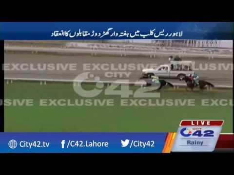 لاہور ریس کلب میں ہفتہ وار گھڑ دوڑ مقابلوں کا انعقاد کیا گیا