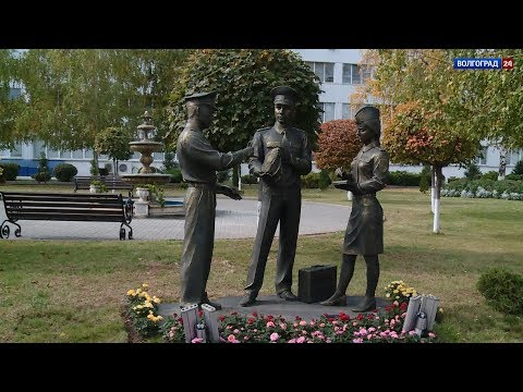 Волгоградской академии МВД - 52 года. Выпуск от 10.10.2019