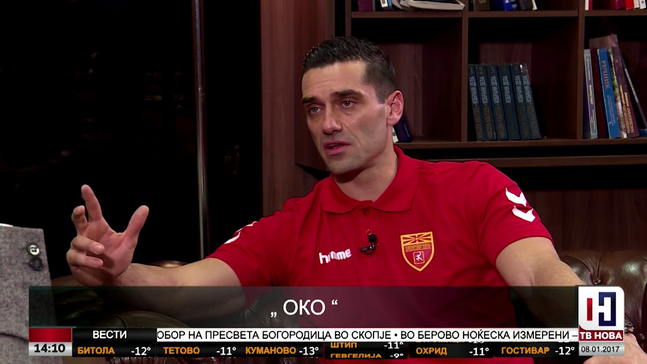 "Кирил Лазаров – ""ОКО"""