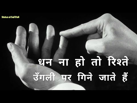 Funny quotes - Paisa Nasha Pyaar Motivational Thoughts Status Quotes