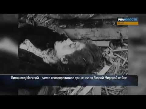 Битва под Москвой. Архивные кадры