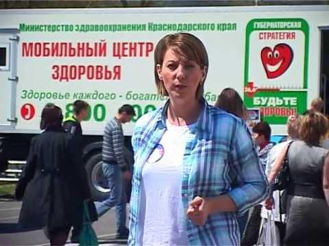 """Авторская программа Ольги Мочалиной """"Будьте здоровы """"Кардиодесант"""""""
